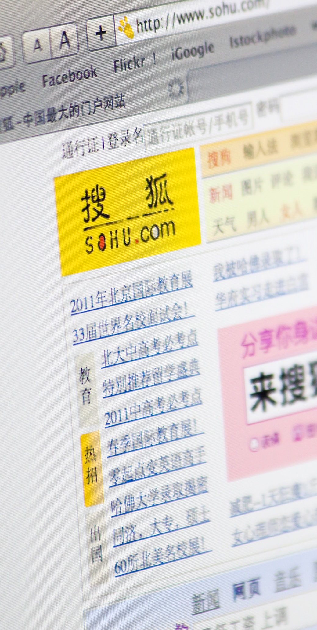 fluently/2020-12-17-2we311vkiszxtzs-PjpwSmZ2H-iStock-458676971-min.jpg